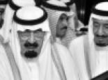 <span style='font-size:16px;letter-spacing:1px;text-transform:none;color:#555;'>Tod von König Abdullah</span><br/>Der Führer des IS ist tot